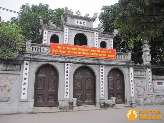 Tam quan chùa Hà ( Dịch Vọng - Cầu Giấy )
