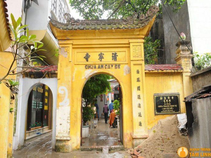 Cổng chùa Am Cây Đề - Thanh Ninh Tự