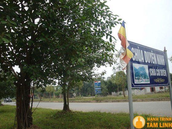 Đại lộ Tràng An