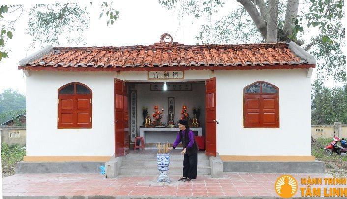 Đền thờ Quan Triệu Vũ - Dương Tử Minh