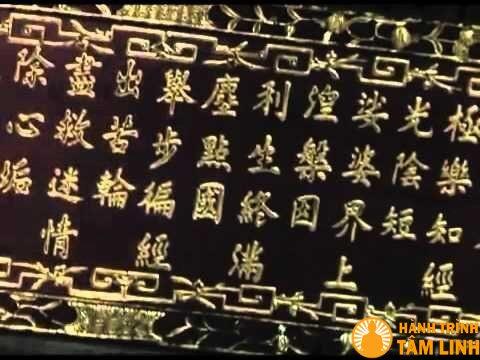 Mộc bản Kinh Phật chùa Vĩnh Nghiêm