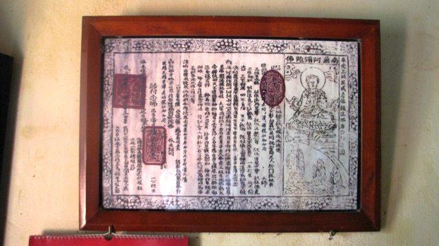 Phái Quy Y chùa Thiên Tứ