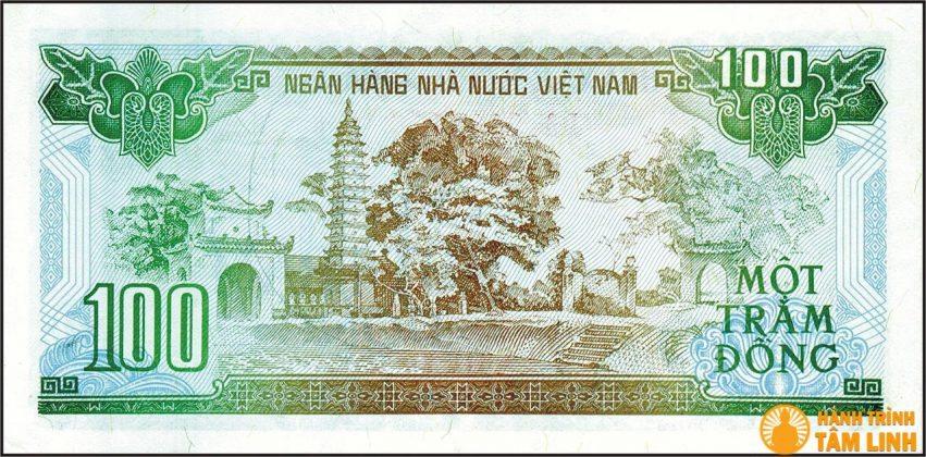 Táp Phổ Minh được in trên tờ tiền 100 đồng