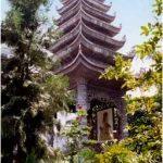 Tháp HT Thích Trí Thụ chùa Quảng Hương Già Lam