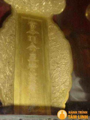 Bài vị của vua Minh Mạng