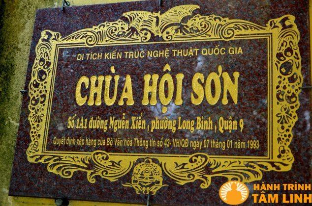 Bảng tên chùa Hội Sơn
