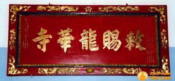 Biển tên chùa