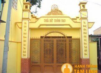 Cổng chùa Bát Chánh Đạo