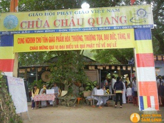 Cổng chùa Châu Quang