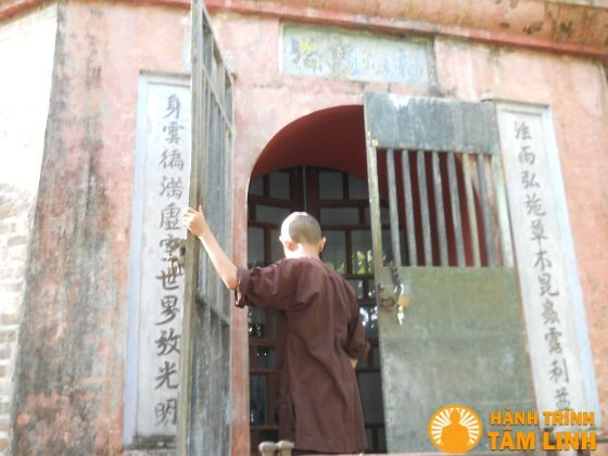 Cửa tháp Phước Duyên
