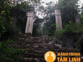 Tam quan chùa Cổ Am