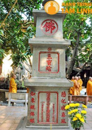 Tháp mộ chùa Giác Hải