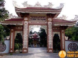 Tam quan chùa Tôn Thạnh