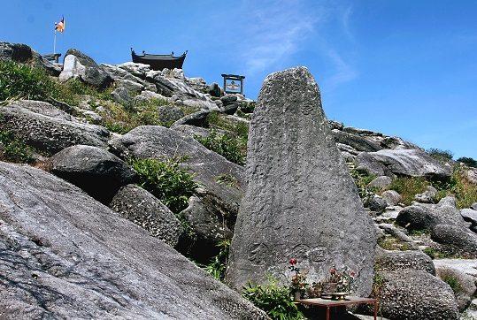 Bia Phật núi Yên Tử