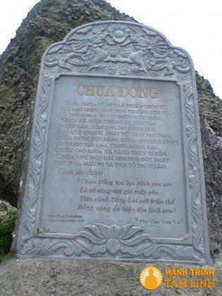 Bia đá chùa Đồng Yên Tử