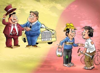 Giàu và nghèo