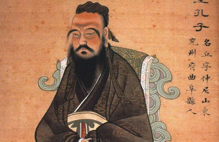 Tranh vẽ Khổng Tử