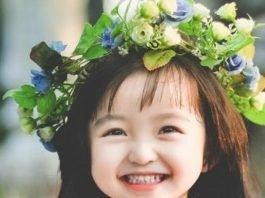 Nụ cười